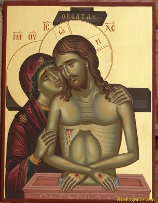 panagia_and_christ_-_extreme_humility